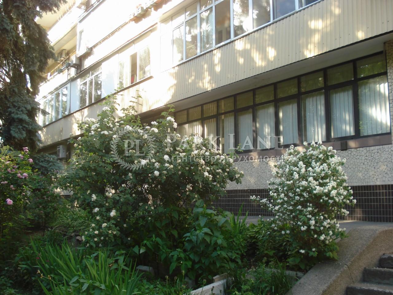 Офис, K-26470, Виноградный пер., Киев - Фото 7