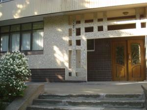 Офис, K-26470, Виноградный пер., Киев - Фото 6