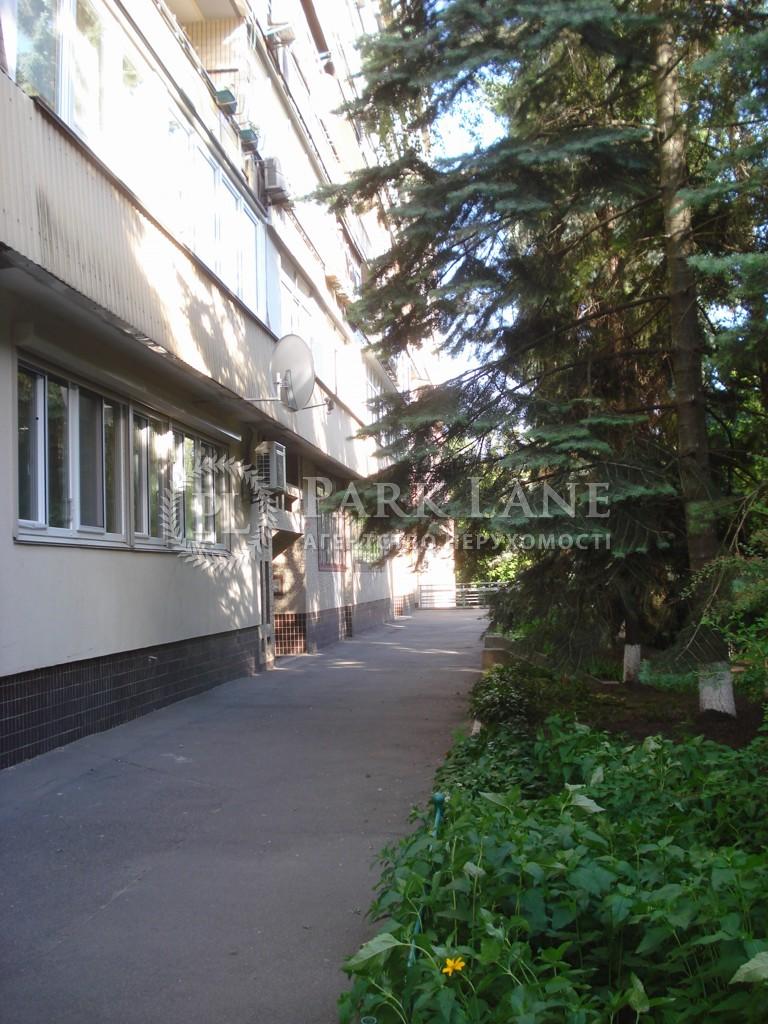 Офис, K-26470, Виноградный пер., Киев - Фото 8