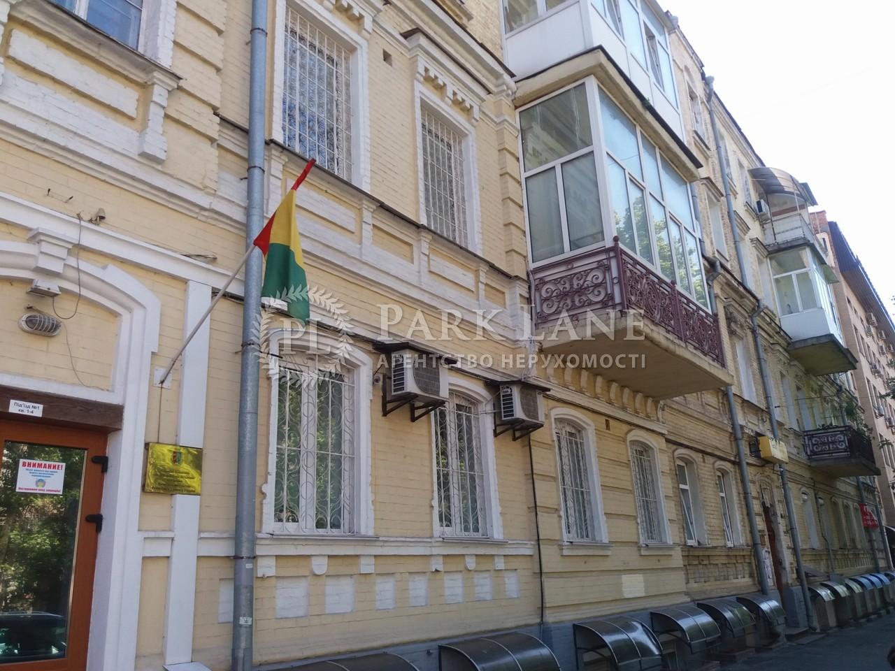Квартира ул. Круглоуниверситетская, 22, Киев, K-26612 - Фото 1