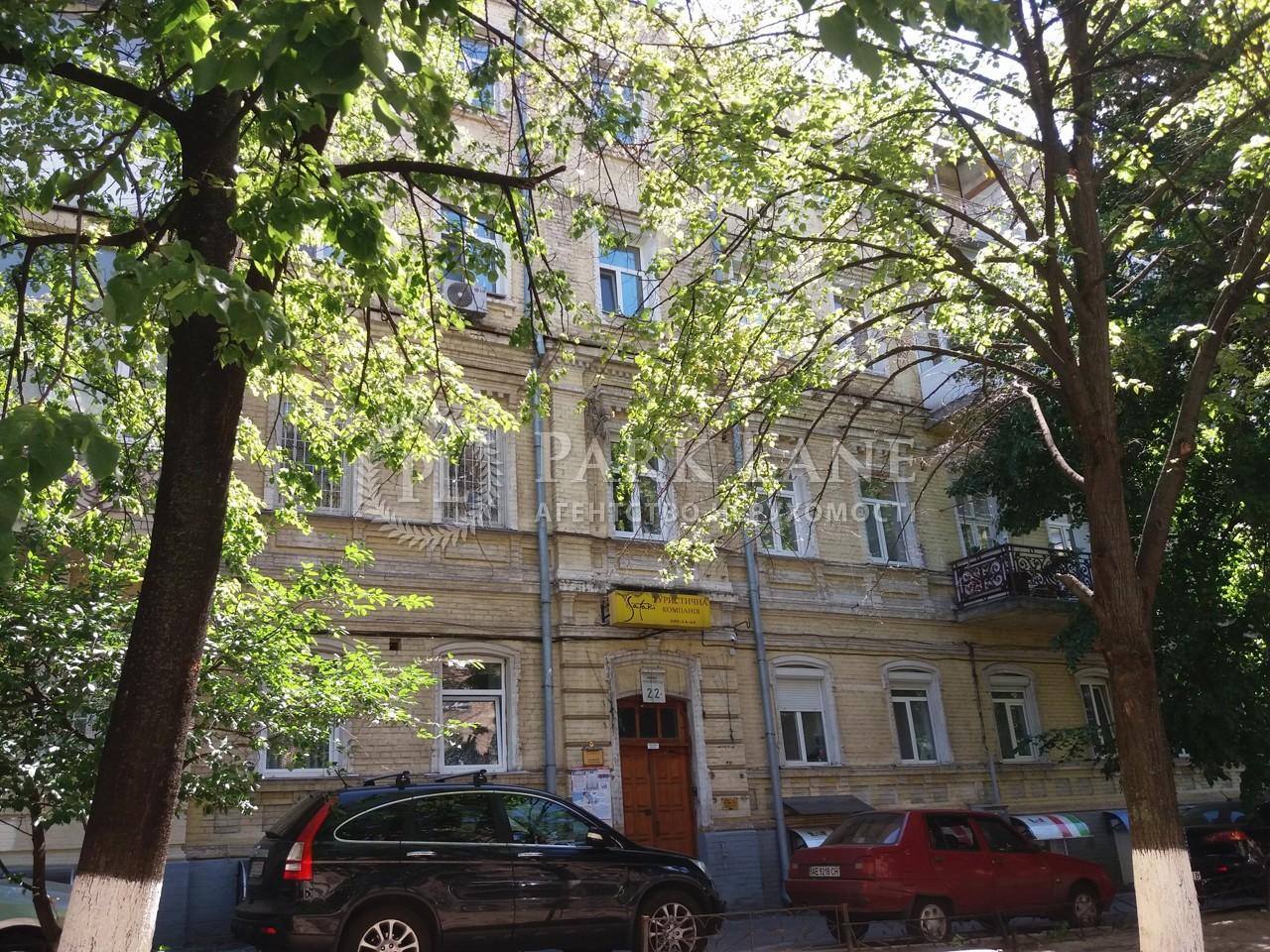 Квартира ул. Круглоуниверситетская, 22, Киев, K-26612 - Фото 3