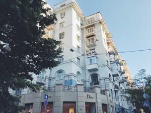 Коммерческая недвижимость, B-98579, Заньковецкой, Печерский район
