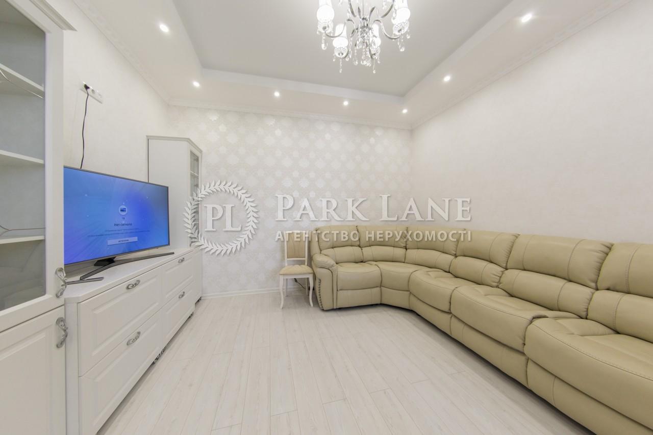 Квартира J-25846, Кирилло-Мефодиевская, 2, Киев - Фото 10