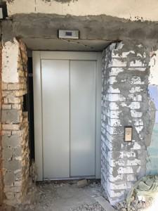 Нежилое помещение, Z-1869330, Кирилловская (Фрунзе), Киев - Фото 19