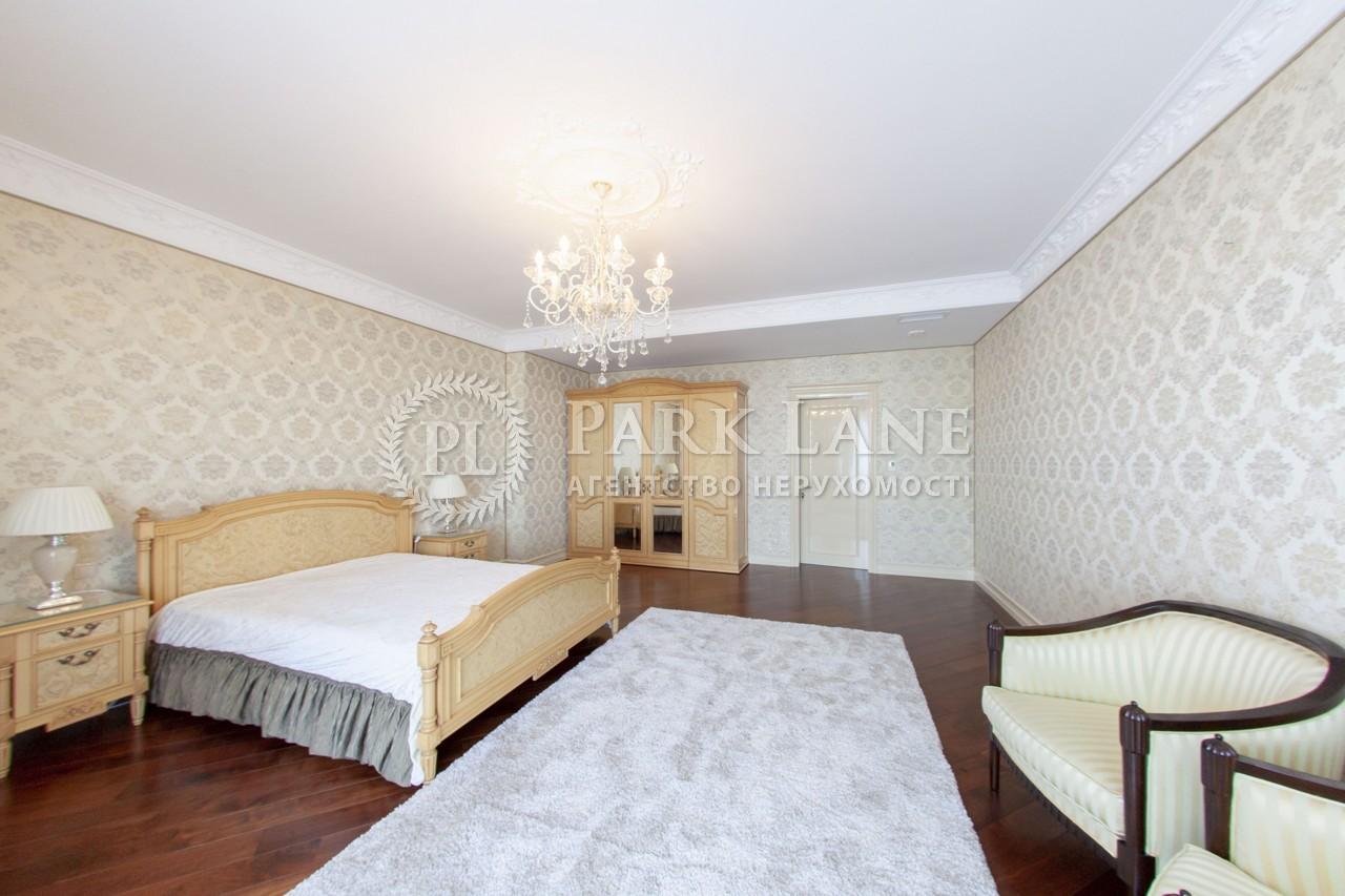 Квартира вул. Інститутська, 18а, Київ, M-20931 - Фото 10