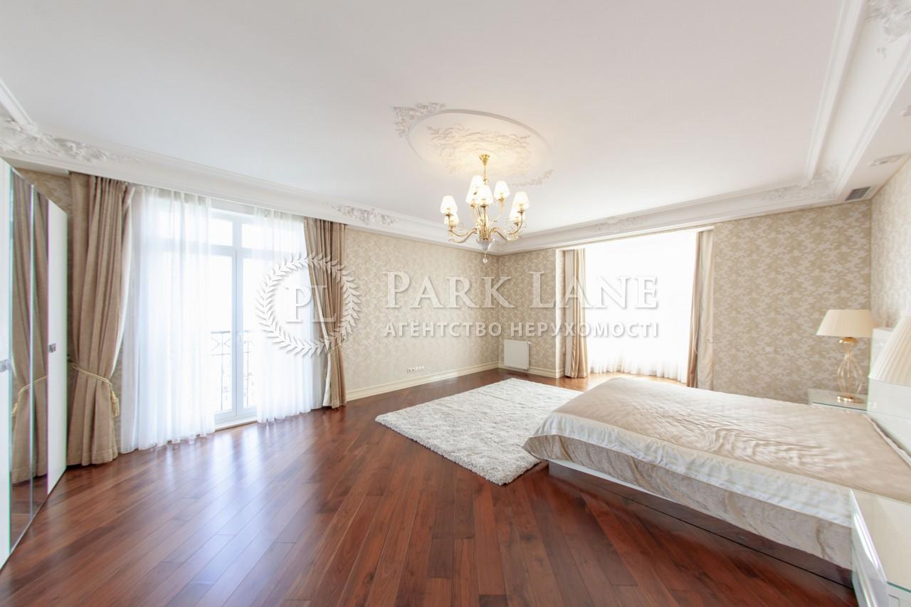 Квартира вул. Інститутська, 18а, Київ, M-20931 - Фото 11