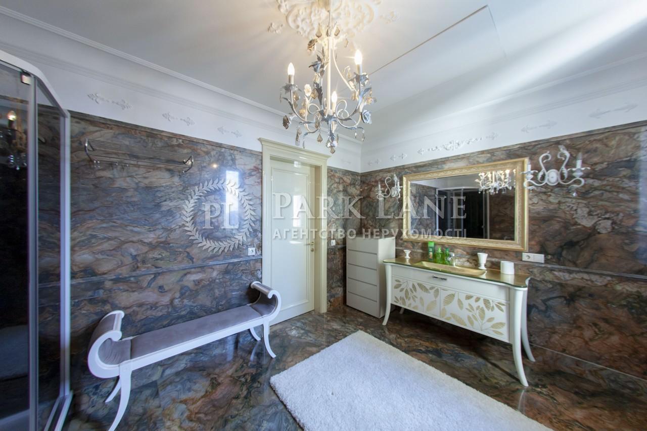 Квартира вул. Інститутська, 18а, Київ, M-20931 - Фото 17