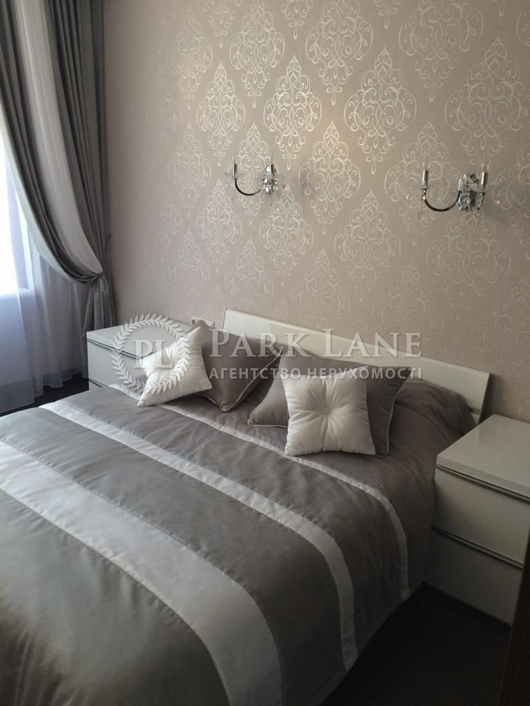 Квартира ул. Драгомирова Михаила, 9, Киев, J-25877 - Фото 6