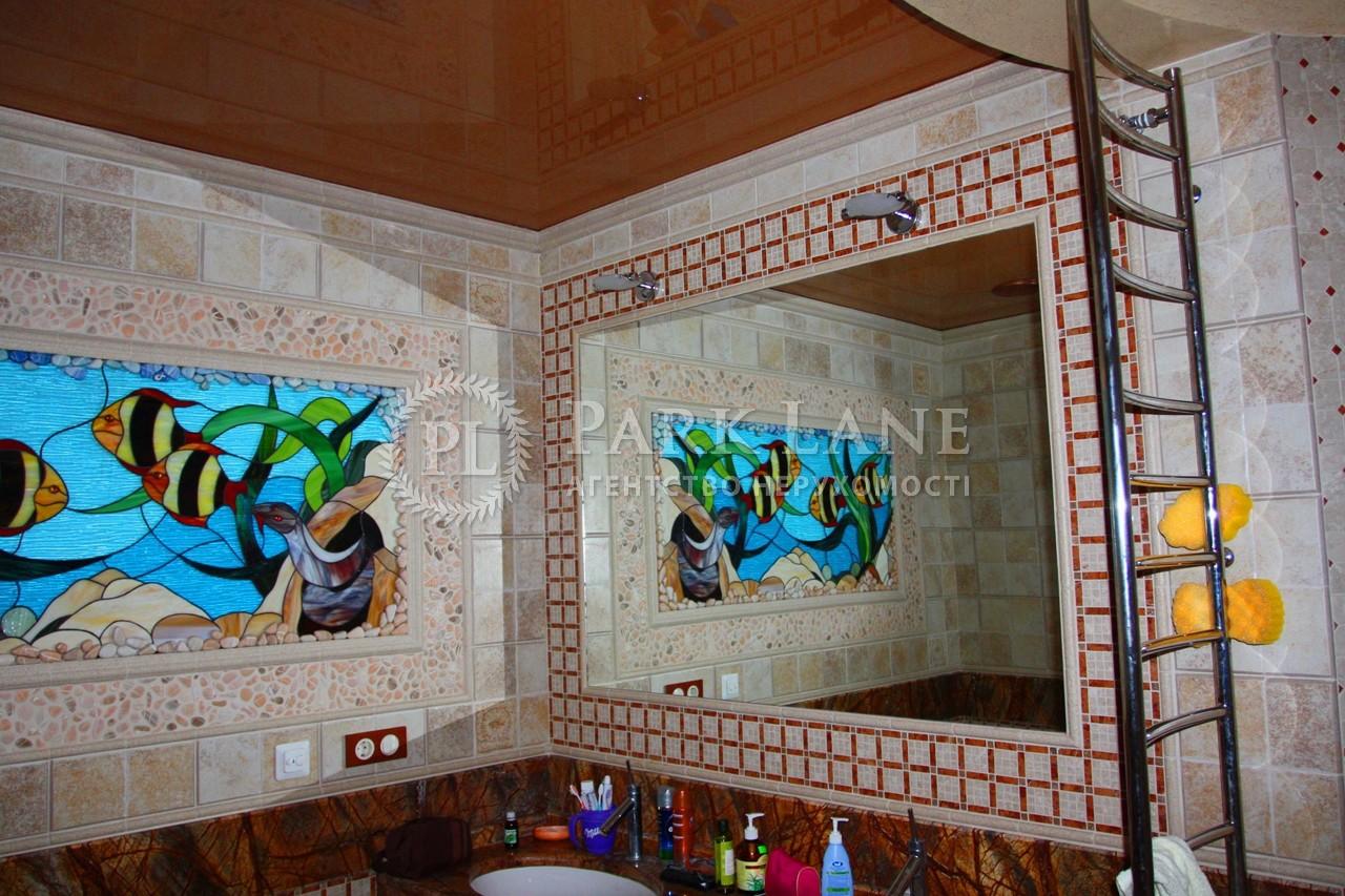 Квартира ул. Почайнинская, 70, Киев, Z-36232 - Фото 19