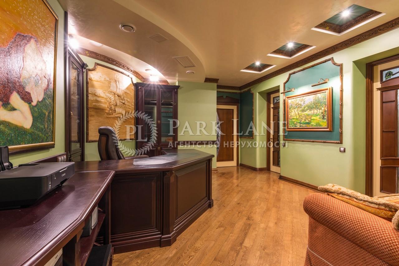 Квартира ул. Почайнинская, 70, Киев, Z-36232 - Фото 10