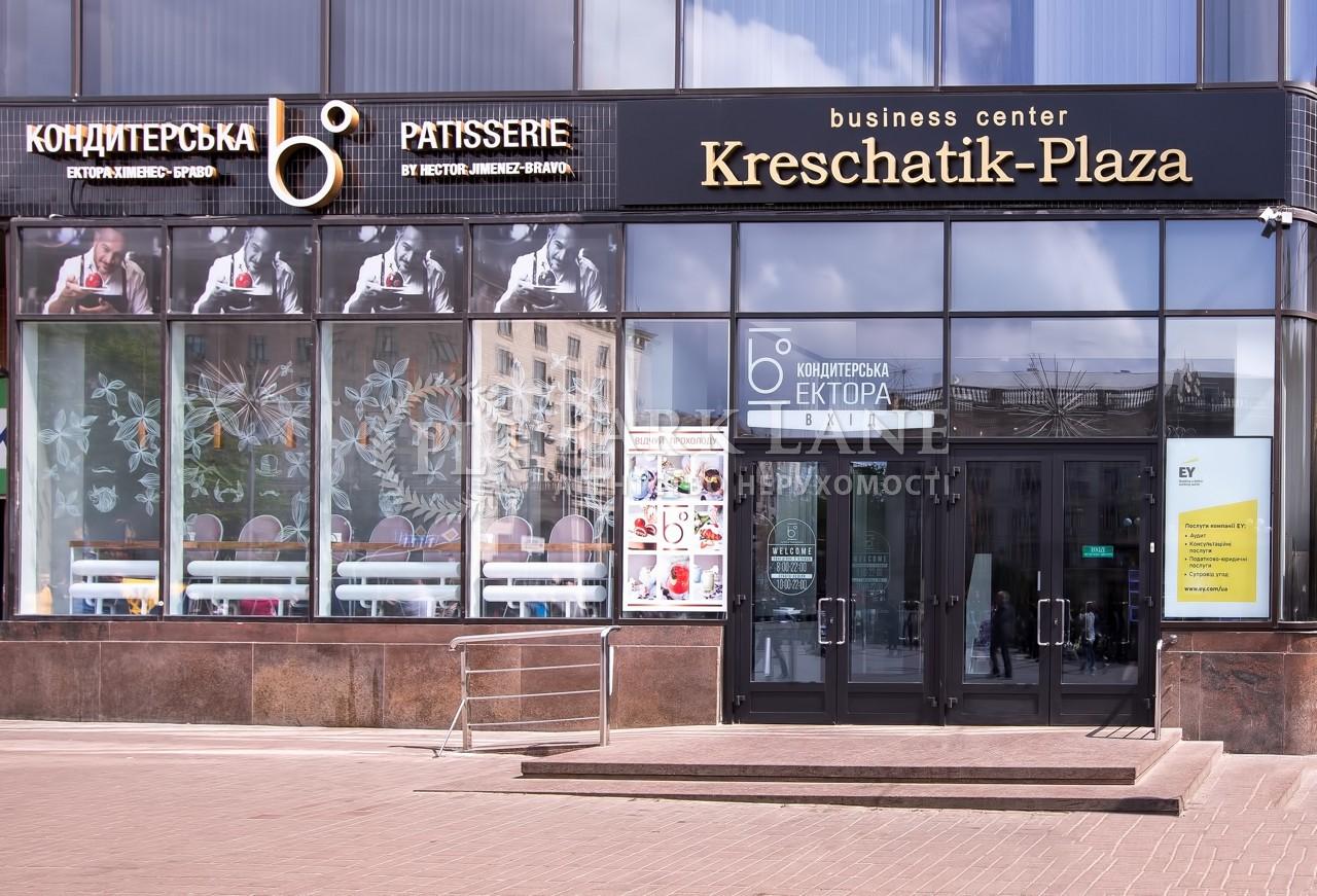 Офис, ул. Крещатик, Киев, R-18107 - Фото 10