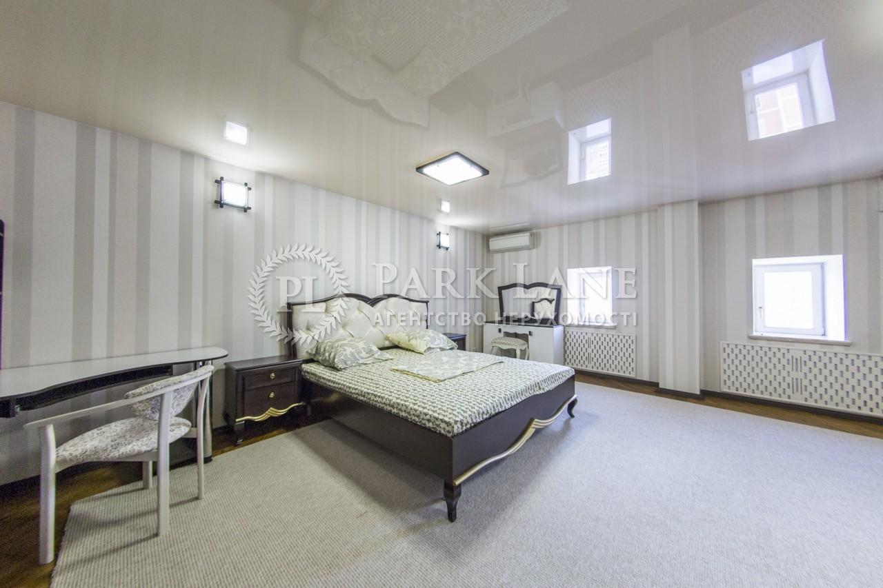Квартира ул. Ковпака, 17, Киев, Z-101743 - Фото 18