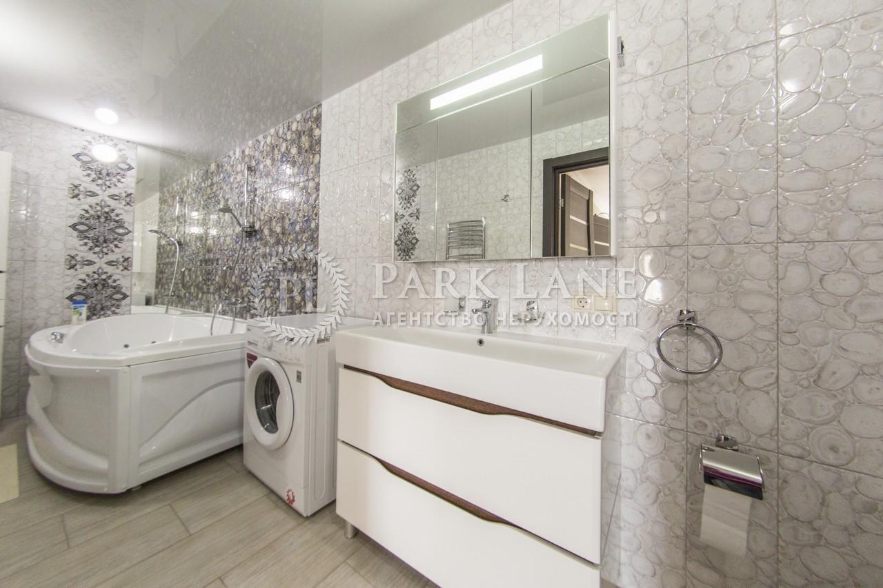 Квартира ул. Ковпака, 17, Киев, Z-101743 - Фото 33