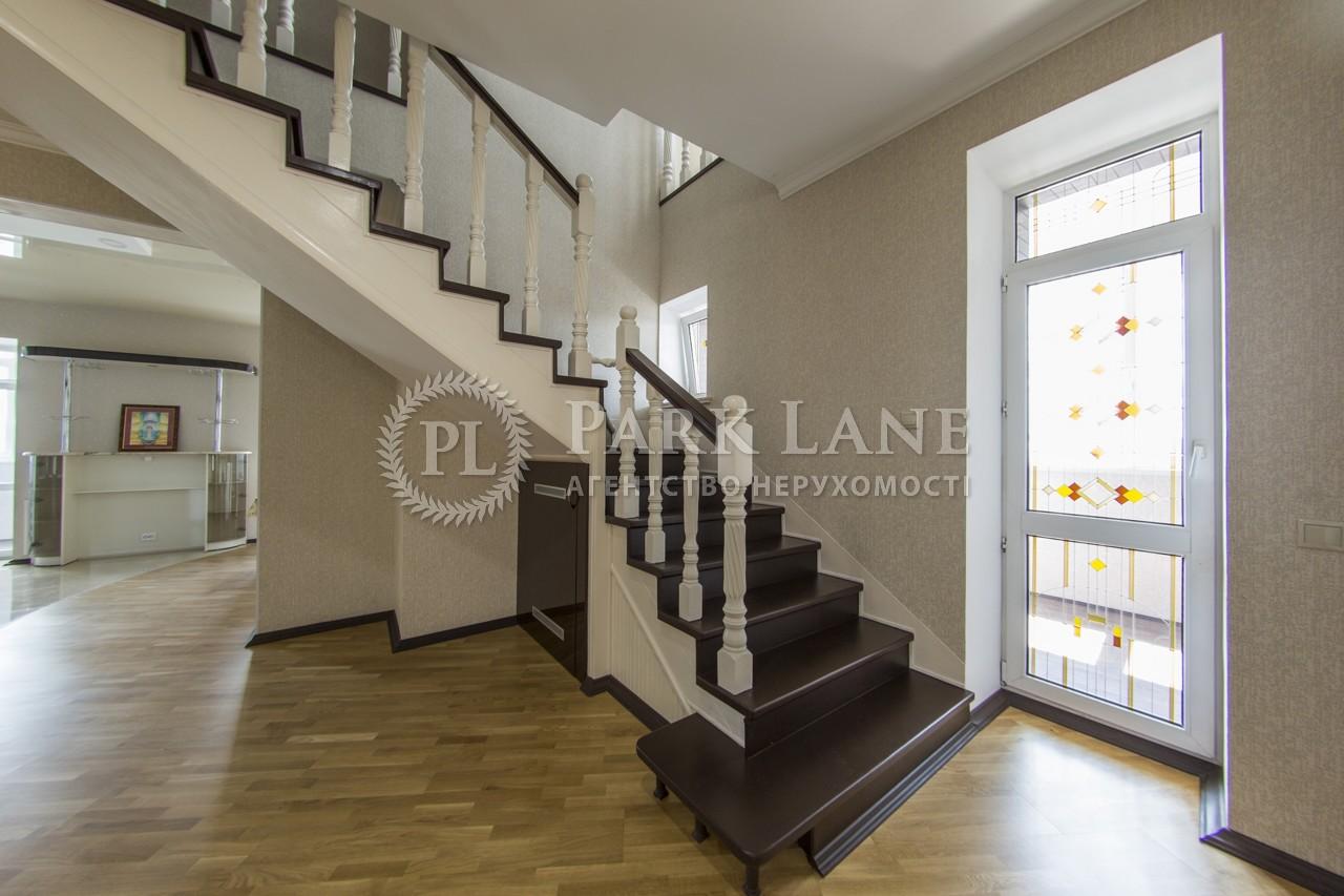 Квартира ул. Ковпака, 17, Киев, Z-101743 - Фото 45