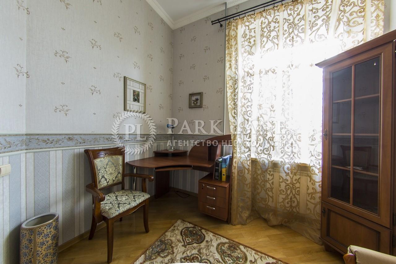 Квартира ул. Малая Житомирская, 16/3, Киев, A-58735 - Фото 14