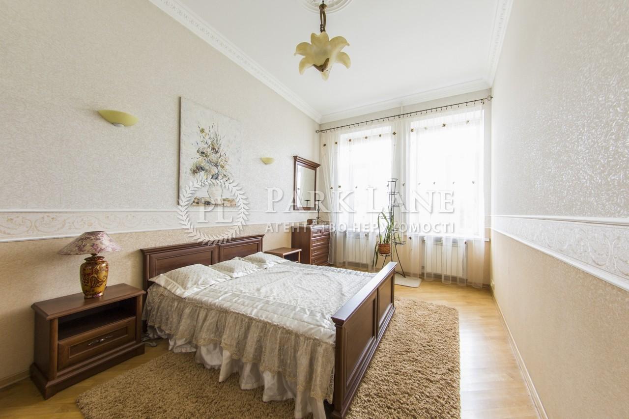 Квартира ул. Малая Житомирская, 16/3, Киев, A-58735 - Фото 16