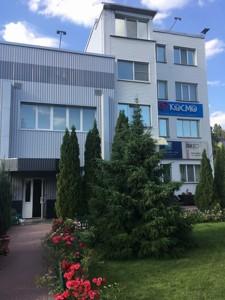 Коммерческая недвижимость, B-97132, Бориспольская, Дарницкий район