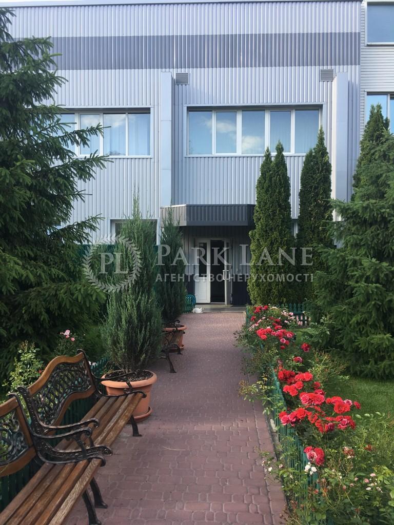 Нежилое помещение, ул. Бориспольская, Киев, B-97132 - Фото 12