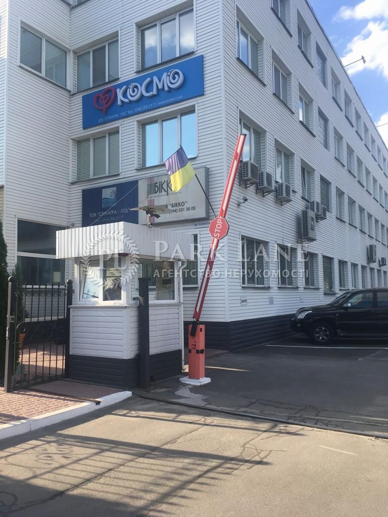 Нежилое помещение, ул. Бориспольская, Киев, B-97132 - Фото 10