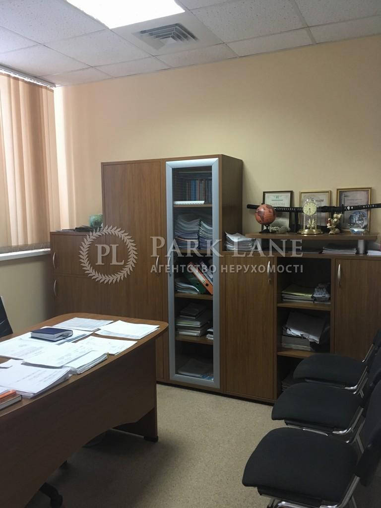 Нежилое помещение, ул. Бориспольская, Киев, B-97132 - Фото 8