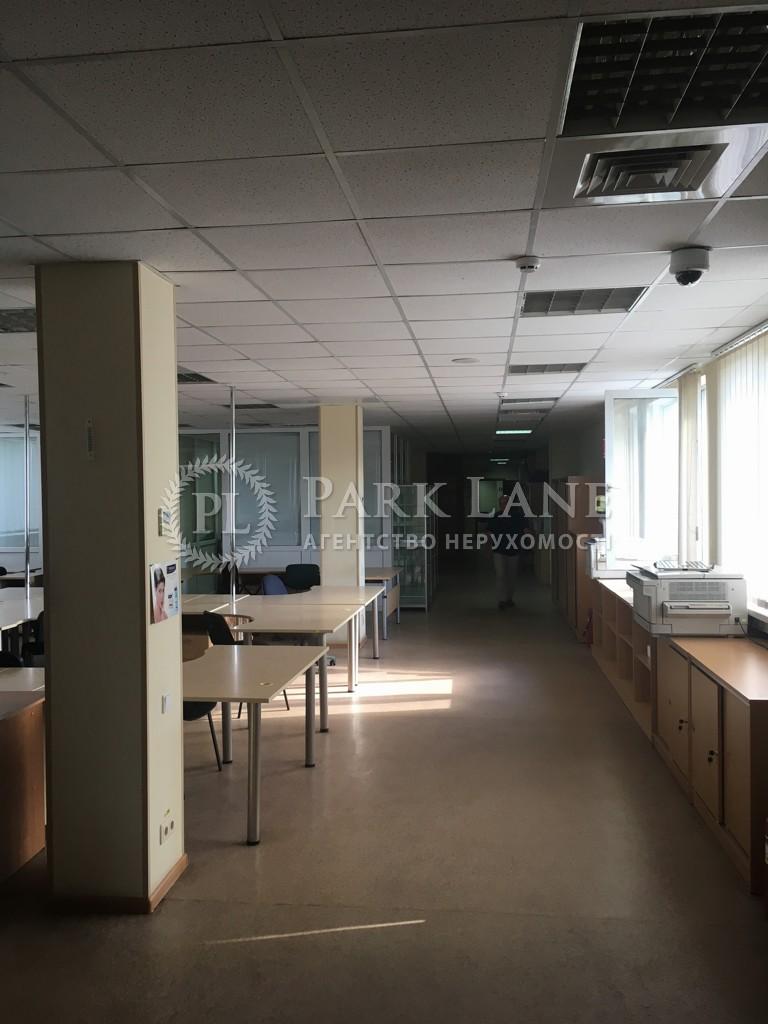 Нежилое помещение, ул. Бориспольская, Киев, B-97132 - Фото 7