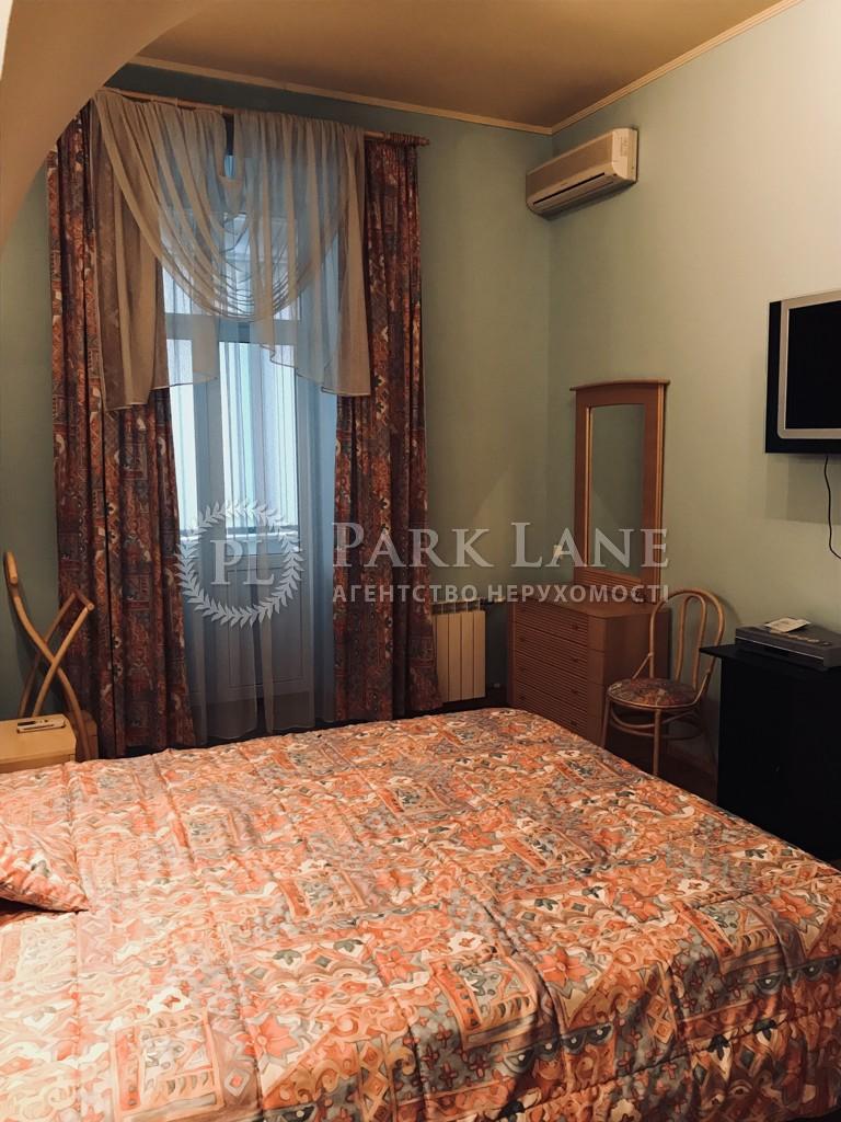 Квартира вул. Шота Руставелі, 27, Київ, R-18515 - Фото 11