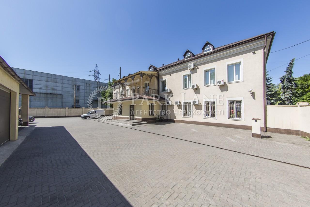 Офіс, Z-1849898, Борщагівська, Київ - Фото 2