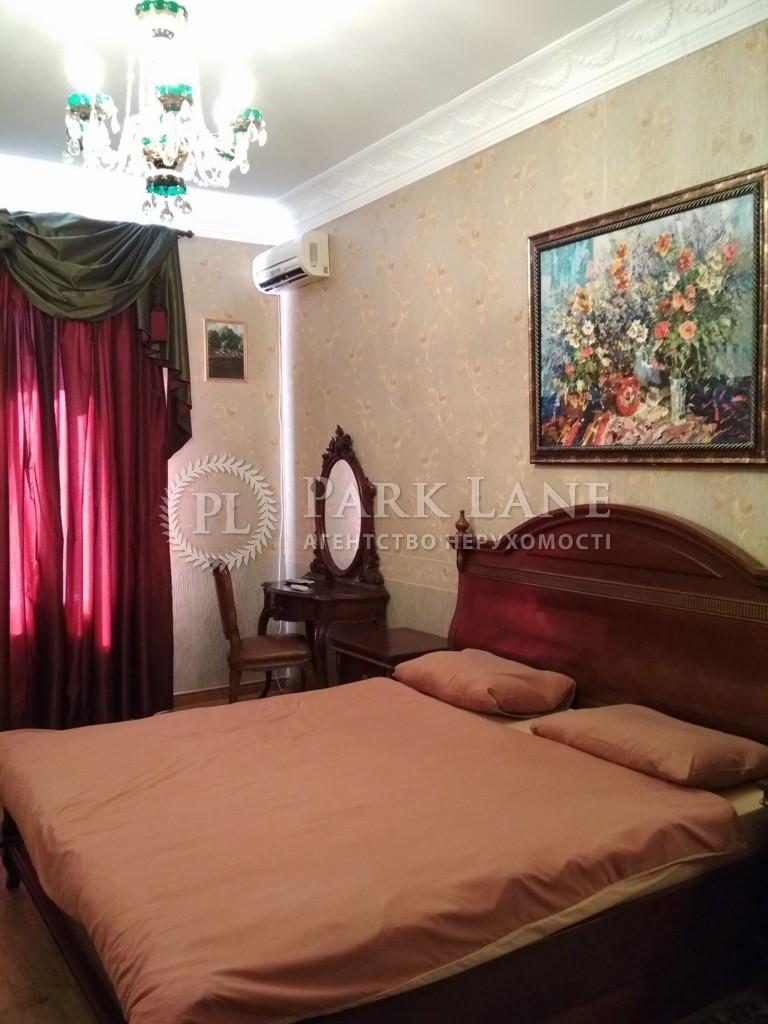 Квартира вул. Мазепи Івана (Січневого Повстання), 3, Київ, R-194 - Фото 14