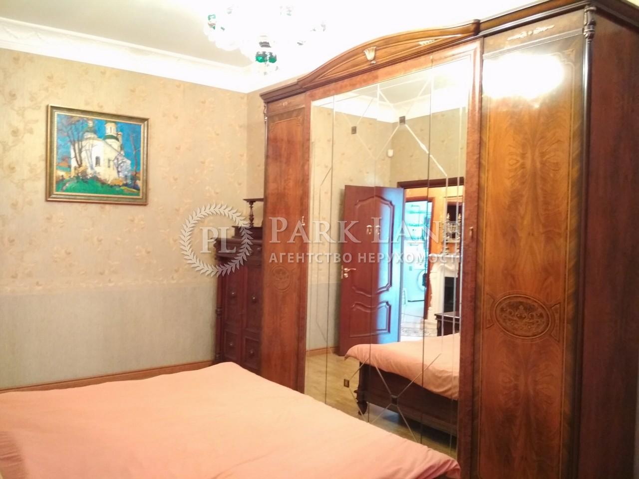 Квартира ул. Мазепы Ивана (Январского Восстания), 3, Киев, R-194 - Фото 16