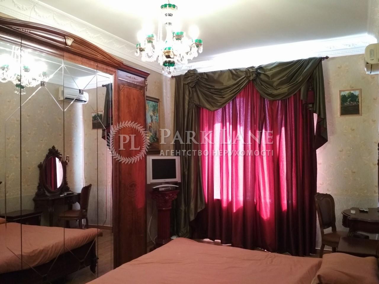 Квартира ул. Мазепы Ивана (Январского Восстания), 3, Киев, R-194 - Фото 13