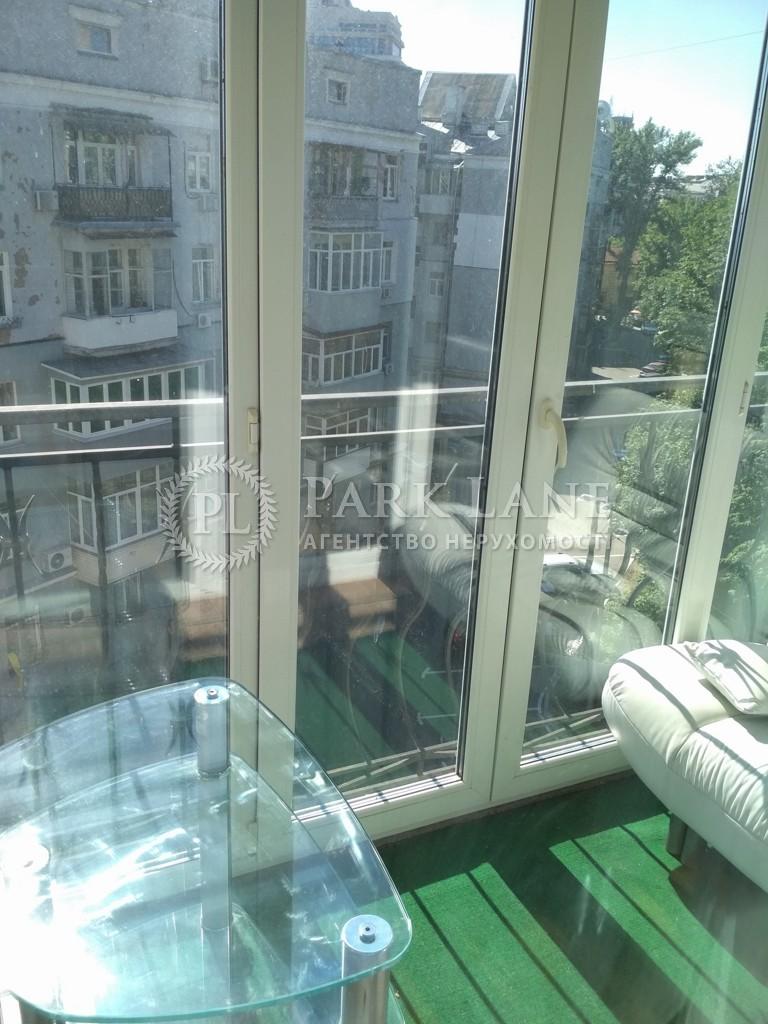 Квартира вул. Мазепи Івана (Січневого Повстання), 3, Київ, R-194 - Фото 28