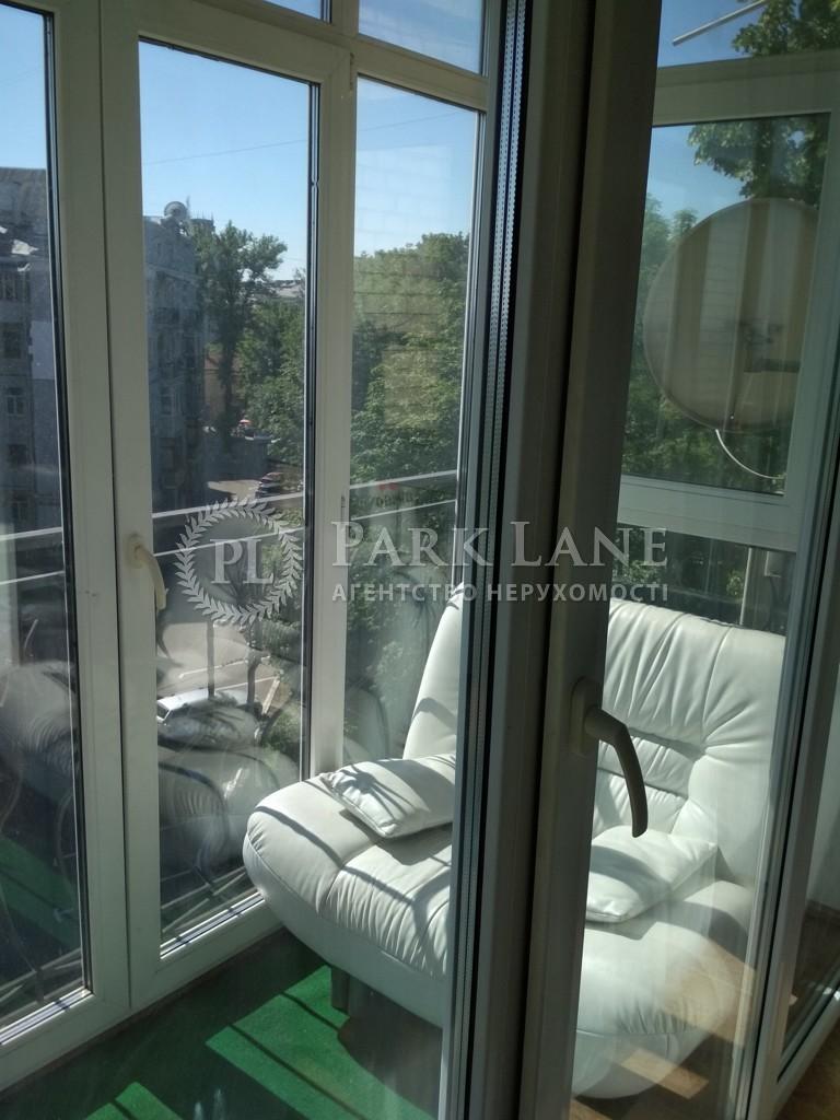 Квартира вул. Мазепи Івана (Січневого Повстання), 3, Київ, R-194 - Фото 29