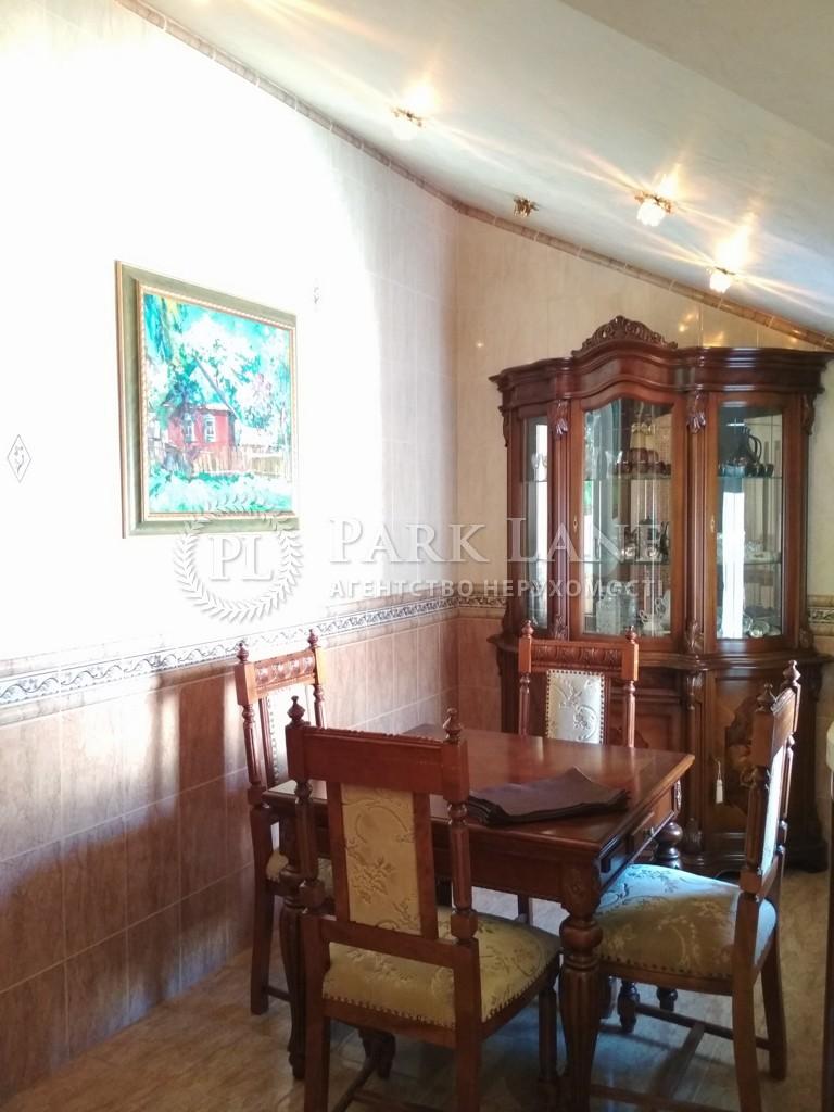 Квартира ул. Мазепы Ивана (Январского Восстания), 3, Киев, R-194 - Фото 19