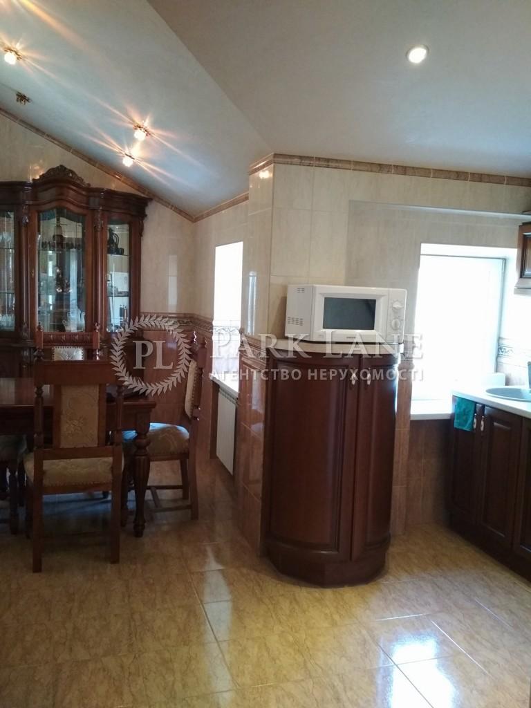 Квартира ул. Мазепы Ивана (Январского Восстания), 3, Киев, R-194 - Фото 20