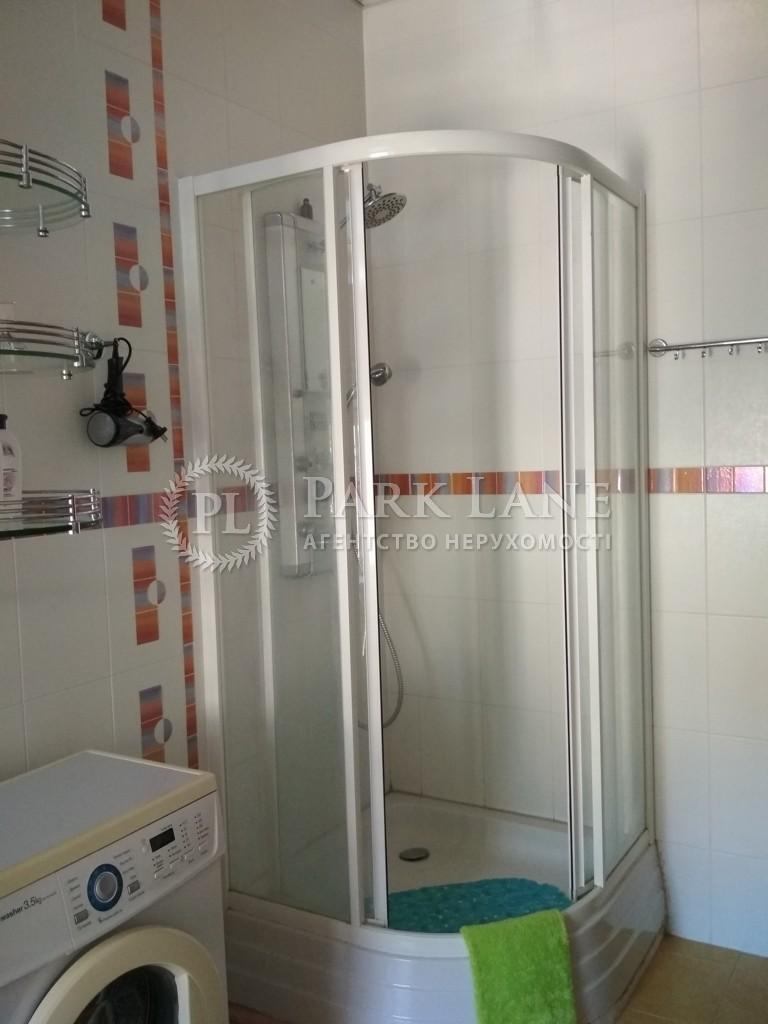 Квартира ул. Мазепы Ивана (Январского Восстания), 3, Киев, R-194 - Фото 21