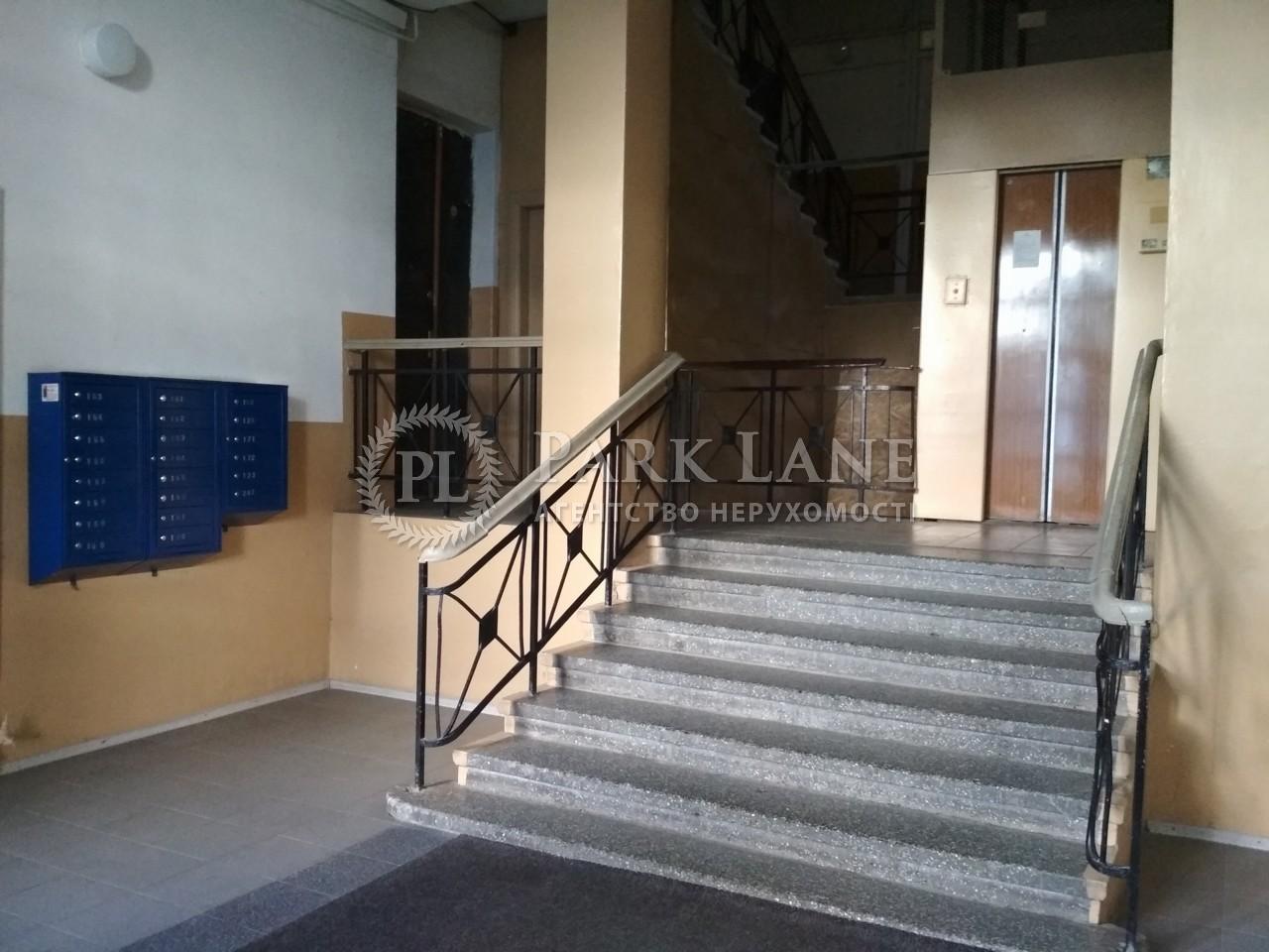 Квартира вул. Мазепи Івана (Січневого Повстання), 3, Київ, R-194 - Фото 33