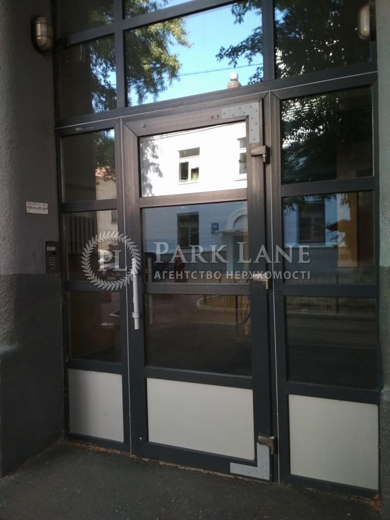 Квартира вул. Мазепи Івана (Січневого Повстання), 3, Київ, R-194 - Фото 34