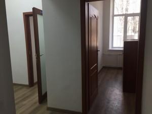 Офис, K-26524, Михайловская, Киев - Фото 14