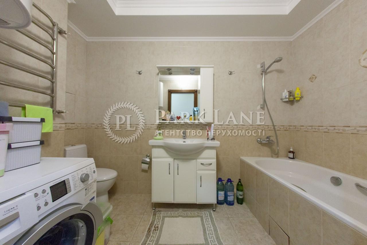 Квартира Z-340867, Срібнокільська, 12, Київ - Фото 19