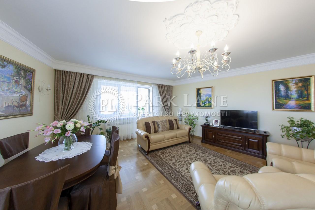Квартира Z-340867, Срібнокільська, 12, Київ - Фото 8