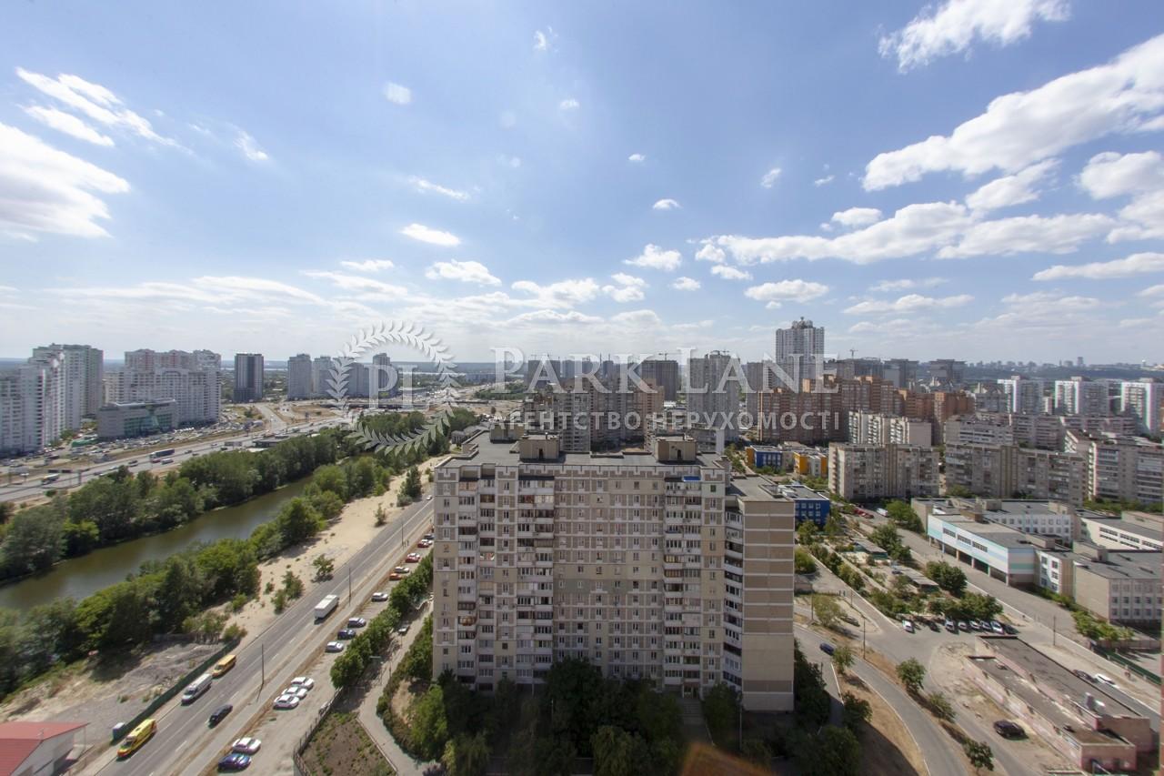 Квартира Z-340867, Срібнокільська, 12, Київ - Фото 26
