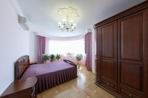 Квартира Z-340867, Срібнокільська, 12, Київ - Фото 13