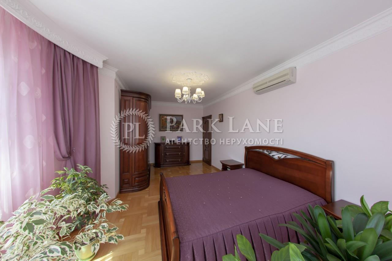Квартира Z-340867, Срібнокільська, 12, Київ - Фото 14