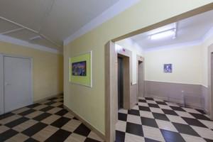 Квартира Z-340867, Срібнокільська, 12, Київ - Фото 25