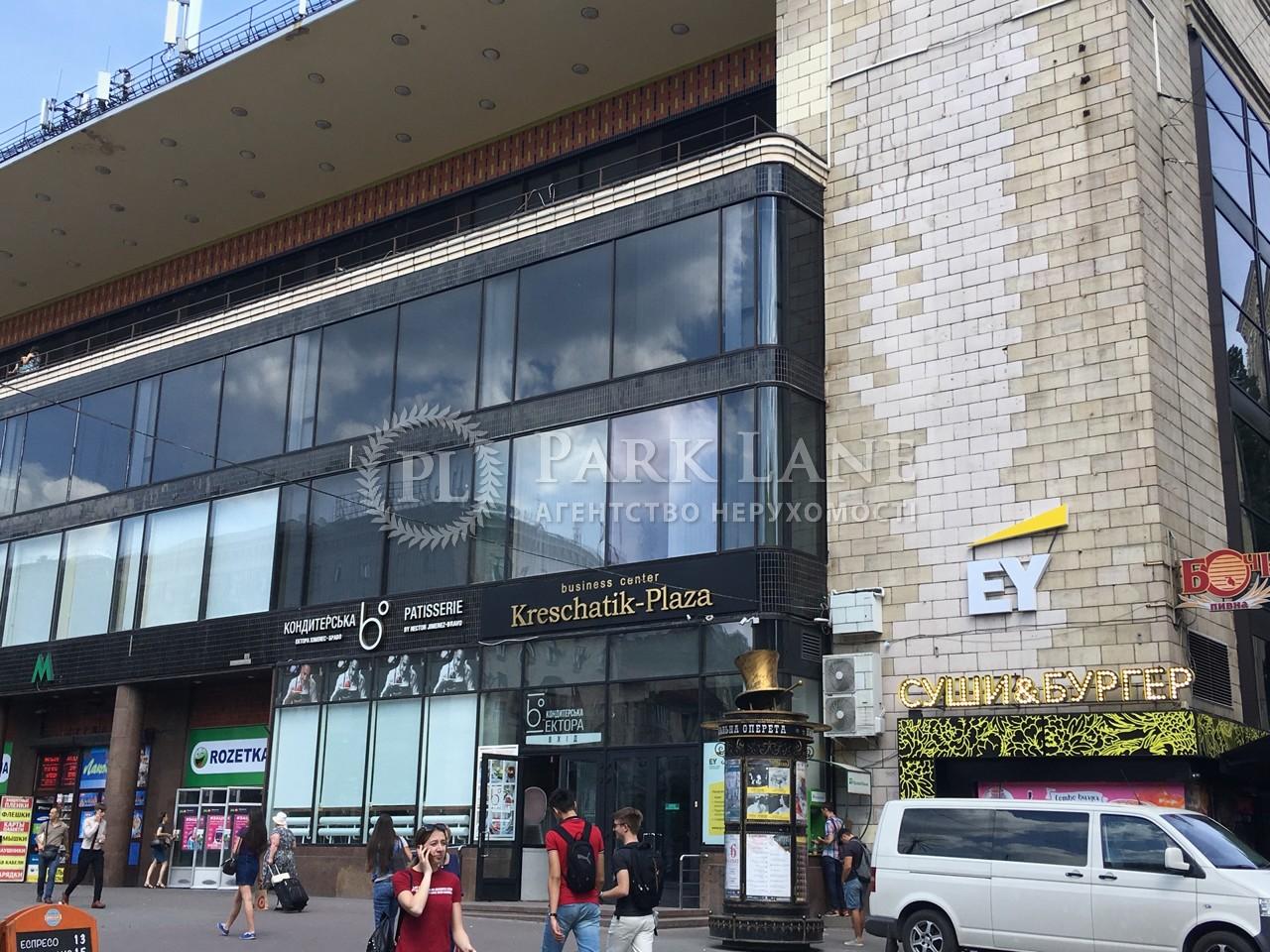 Офис, ул. Крещатик, Киев, D-34102 - Фото 1