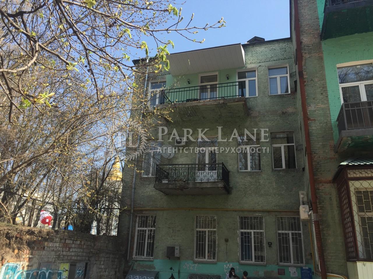 Офис, ул. Михайловская, Киев, K-26523 - Фото 18