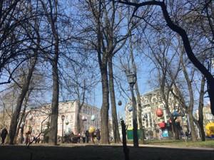 Офис, K-26524, Михайловская, Киев - Фото 23