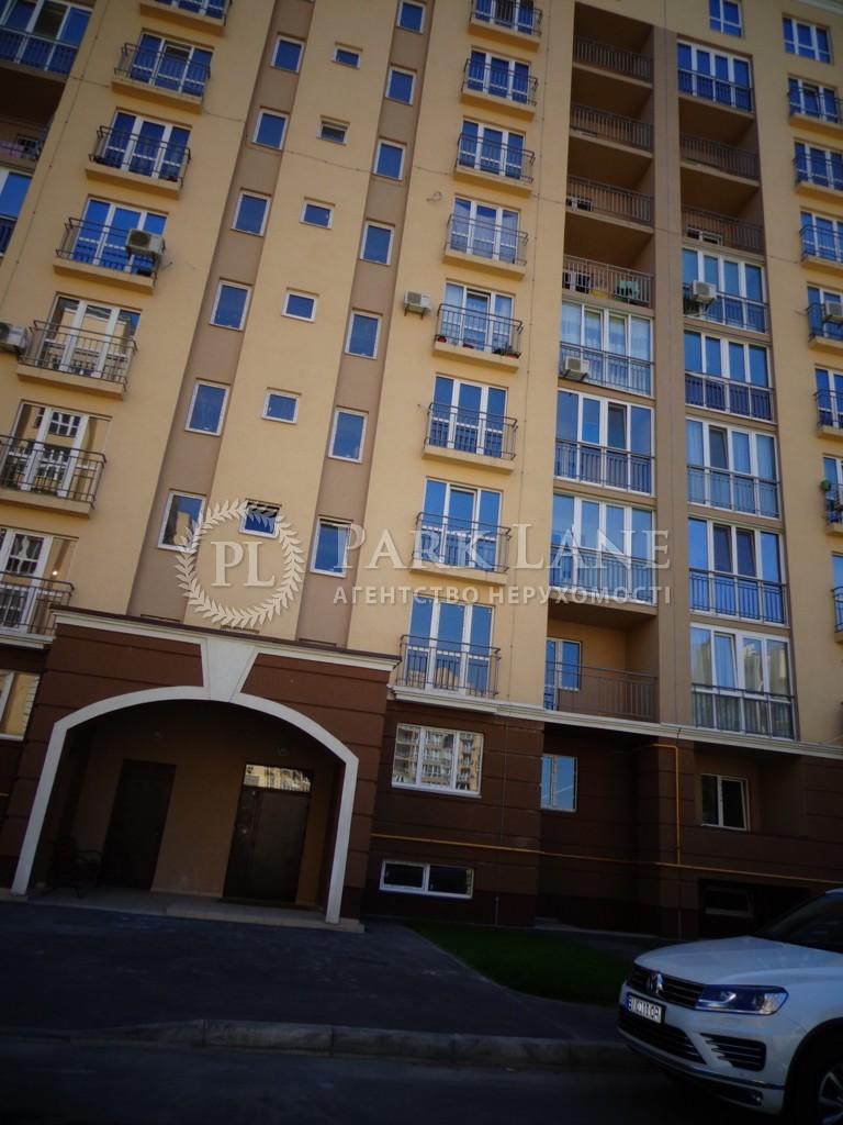 Квартира Z-520966, Метрологічна, 15а, Київ - Фото 2