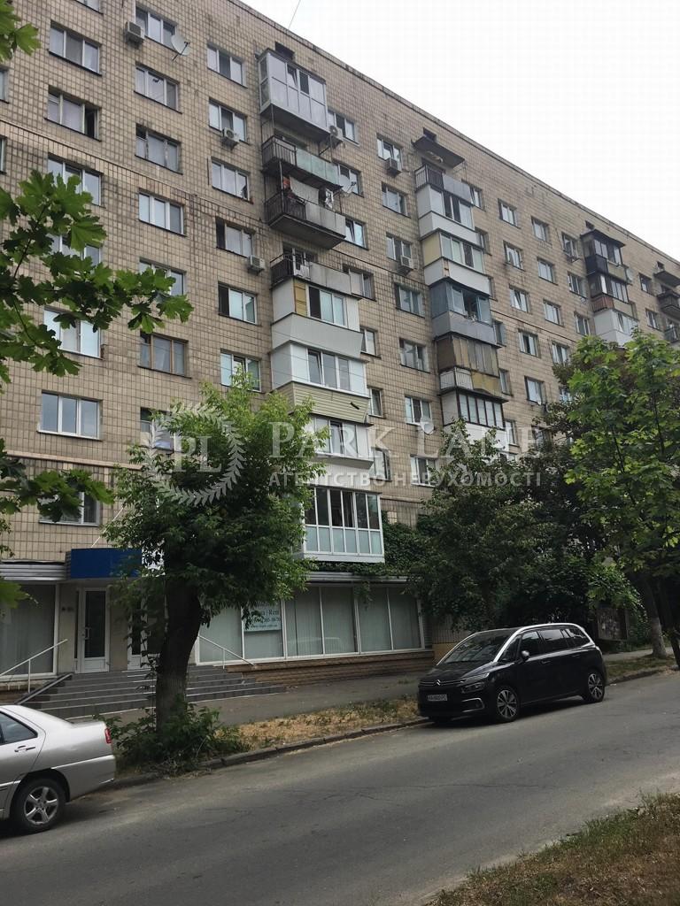 Квартира ул. Нищинского Петра, 6, Киев, F-5778 - Фото 1