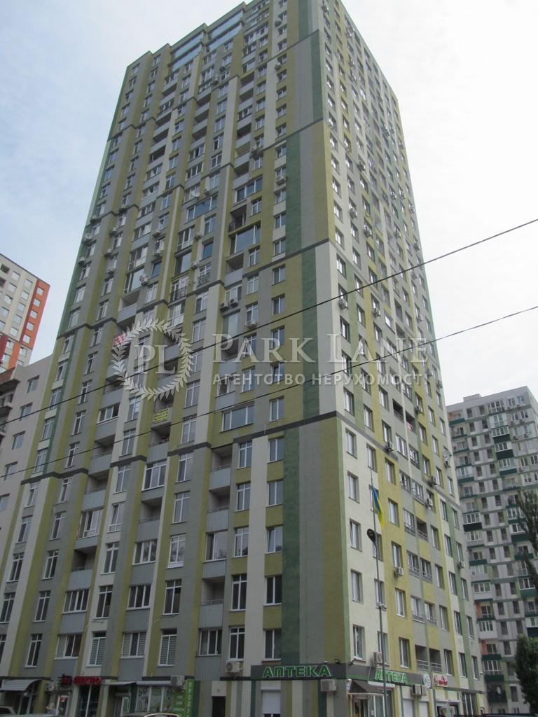 Квартира ул. Клавдиевская, 40д, Киев, Z-788027 - Фото 2